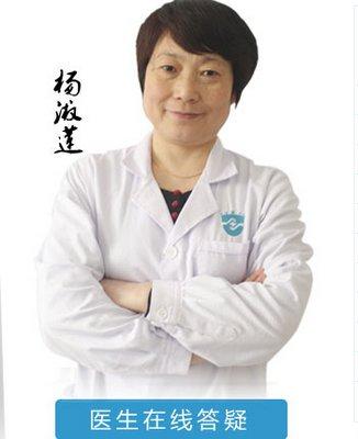 郑州治疗银屑病的好大夫