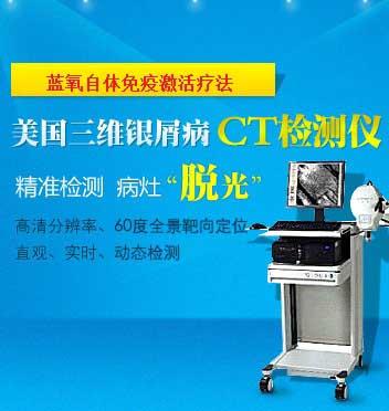 郑州设备广告.jpg
