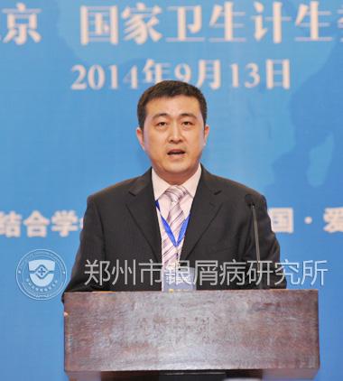 我院专家刘长江主任在大会中发表白皮书演讲